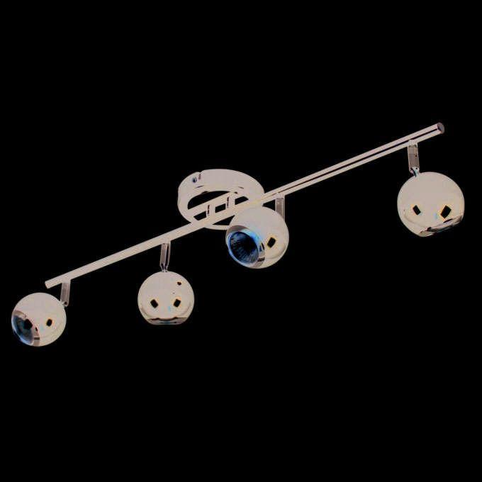 Spot-Buell-4-lumières-noir